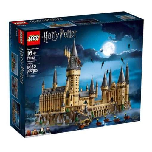 HARRY POTTER LEGO 71043 CASTELO DE HOGWARTS 6 510x510 - Lego Harry Potter Castelo de Hogwarts 71043